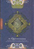 Al-Qur'an Syaamil For Woman Hard Cover (Type Adheliya)