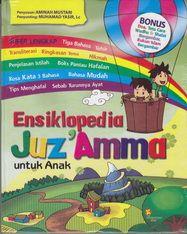 Ensiklopedi Juz'Amma Untuk Anak