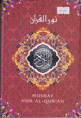 Al-Qur'an Syaamil Nur Jeddah Hard Cover