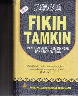 Fikih Tamkin