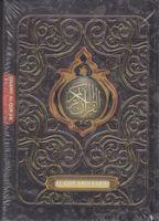 Al-Qur'an Syaamil Terjemah Hard Cover (Type Cordova)