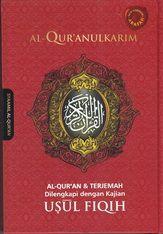 Al-Qur'an Syaamil Terjemah (Type Arafah)