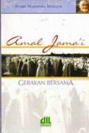 Amal Jama'i