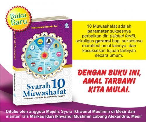 Syarah 10 Muwashafat