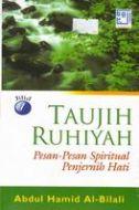 Taujih Ruhiyah Jilid 1