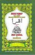 Buku Iqra, Juz Amma dan Terjemahan Kecil