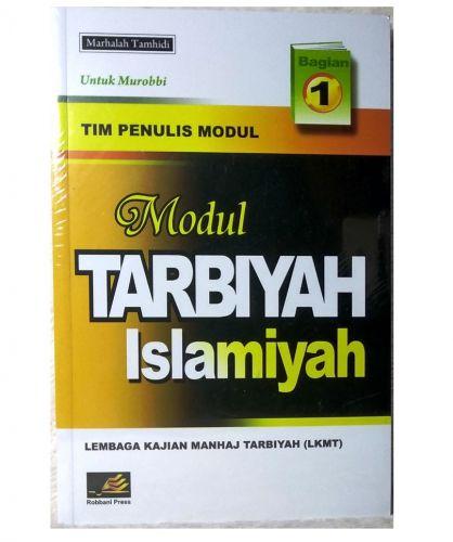 Modul Tarbiyah Islamiyah Muayyid untuk Murobbi