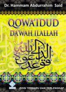 Qowaidud Dakwah Ilallah