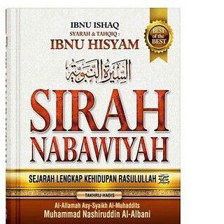 SIRAH NABAWIYAH IBNU ISHAQ SYARAH IBNU HISYAM