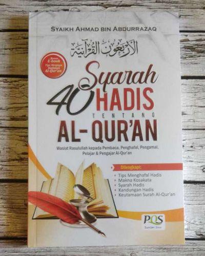 Syarah 40 Hadis Tentang Al-Quran