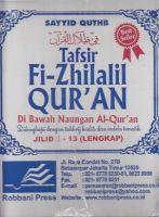 Tafsir Fi Zhilalil Lengkap (jilid 1-13)